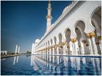 Wielki Meczet w Abu Dhabi